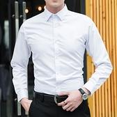 襯衫男 白色襯衫男士韓版潮流帥氣素色休閒長袖襯衣潮男裝上衣寸衫春秋款 裝飾界 免運