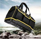 耐磨工具包帆布大加厚多功能電工維修安裝木工五金單肩手提收納袋