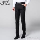 男士職業裝西褲男修身歐版商務西服褲子正裝青年韓版上班西裝男褲「錢夫人小鋪」