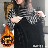 加絨加厚高領條紋打底衫女2019新款秋冬季韓版寬鬆保暖女長袖t恤  【PINK Q】