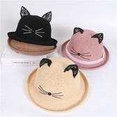 帽子女夏季草帽蕾絲貓咪耳朵親子帽男女寶寶捲邊圓頂禮帽漁夫盆帽