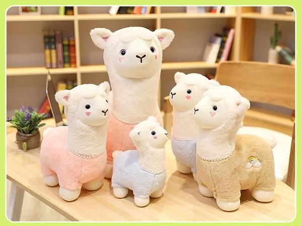 【35公分】彩虹草泥馬娃娃 粉嫩羊駝玩偶 睡覺布偶 聖誕節交換禮物 生日禮物 兒童節禮物