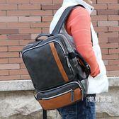 男士手提包背包休閒後背包男青年學生書包潮PU皮旅行包商務包 2色