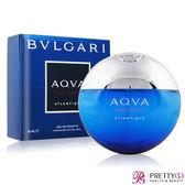 BVLGARI 寶格麗 勁藍水能量男性淡香水(50ml)【美麗購】