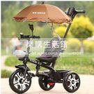 兒童三輪腳踏車男女孩帶音樂手推車【灰色】LG-286853