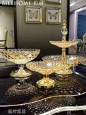 果盤 水果盤客廳創意家用歐式茶幾大號雙層糖果零食盤簡約現代玻璃果盤 流行花園