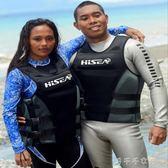 潛水裝備成人馬甲大浮力浮潛沖浪釣魚漂流背心兒童救生衣消費滿一千現折一百