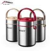 保溫飯盒真空不銹鋼超長大容量保溫桶便當盒