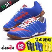 Diadora 19SS 成人足球平底鞋 Baggio簽名紀念款 173494-C8009 贈護脛+足球襪 【樂買網】