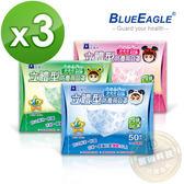 【藍鷹牌】綠色 2-4歲專用 立體防塵口罩 50片x3盒(寶貝熊圖案)