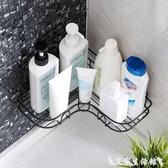 浴室置物架免打孔轉角置物架衛生間洗漱架 浴室無痕壁掛三角架收納架 艾家生活館 LX