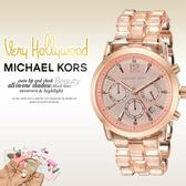 【人文行旅】Michael Kors | MK6203 美式奢華休閒腕錶