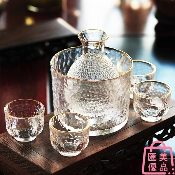 日式清酒壺套裝玻璃黃酒溫酒器燙酒壺家用一兩白酒杯咖啡錘紋【匯美優品】