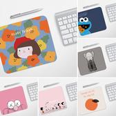 滑鼠墊可愛女生卡通電競小清新文藝游戲創意電腦辦公桌墊皮質小號 【Ifashion·全店免運】