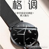高中全自動超薄手錶男學生石英錶潮流初中機械錶防水男錶【快速出貨】