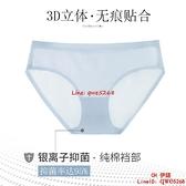 內褲女士冰絲無痕抗菌純全棉襠夏季薄款三角短褲【CH伊諾】