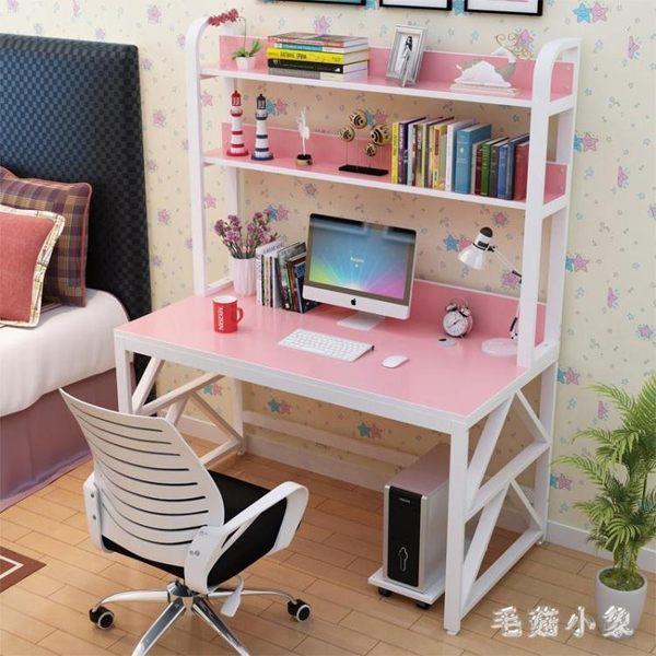 簡約電腦臺式桌家用辦公桌帶書架組合兒童學習書桌雙人學生寫字臺CC4250『毛菇小象』