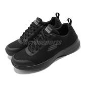Skechers 慢跑鞋 Skech-Air Dynamight-Winly 黑 全黑 男鞋 運動鞋 【ACS】 232007BBK