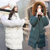 工廠批發價不退換實拍2018冬季新款羽絨服女韓版撞色大毛領時尚中長款棉服外套潮(F1046)
