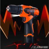 12v家用手電鑽多功能電動螺絲刀 正反轉鋰電充電鑽手槍鑽YXS   潮流前線
