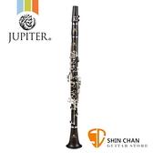 【豎笛/黑管】【JUPITER JCL-1100S】【雙燕】【邱比特/丘比特】【台灣製/功學社/原廠1年保固】