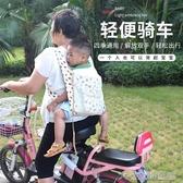 背帶嬰兒背帶寶寶四爪四季多功能通用前背式輕便前後兩用簡易抱娃神 大宅女韓國館