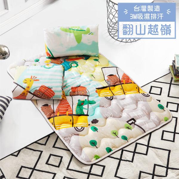 3M吸濕排汗-三件式兒童睡墊組-台灣製造【翻山越嶺】ARTIS