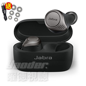 【曜德】Jabra Elite 75t 黑色 真無線藍牙耳機 / 送絨布袋