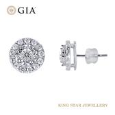 GIA D頂級顏色 完美車工 圓滿30分鑽石耳環 King Star海辰國際珠寶 飾品 另有30分鑽石鑽墜可選