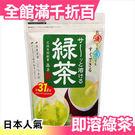 日本 森半 共榮製茶 即溶綠茶粉 250g 抹茶 【小福部屋】