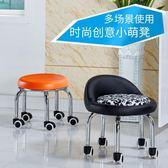 小凳子家用帶輪懶人圓凳沙發矮凳加厚皮凳時尚換鞋板凳快遞分揀凳 好再來小屋