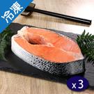 冷凍鮭魚切片 420g+-10%/ 片 X3【愛買冷凍】