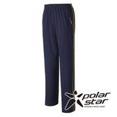PolarStar 中性 排汗針織運動長褲 『黃』P15325