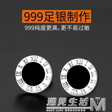 999足銀男士純銀耳釘 黑色 個性 潮人 夜店單個單只 耳飾 耳環