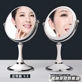 化妝鏡 鏡子臺式高清大雙面旋轉放大化妝鏡宿舍書桌面公主梳妝鏡簡約歐式 風馳