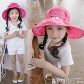 兒童童帽 兒童遮陽帽大帽檐寶寶涼帽夏季幼兒防曬帽大檐沙灘空頂帽太陽帽女 寶貝計畫