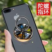手機扣指環扣環指支架通用懶人蘋果殼創意個性粘貼式指尖陀螺三星