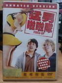 挖寶二手片-J03-027-正版DVD*電影【猛男啦啦隊】尼可拉斯迪奧古斯特*艾瑞克克里斯汀歐森