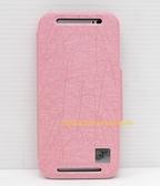 HTC ONE M8 粉色 側掀式薄型磁扣保護皮套,Metal-slim