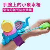 寶寶水槍玩具兒童氣壓抽拉式水槍男孩女孩戲水便攜 店慶降價