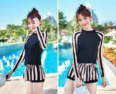 【618好康又一發】泳衣女士韓國分體裙式長袖顯瘦防曬泳裝