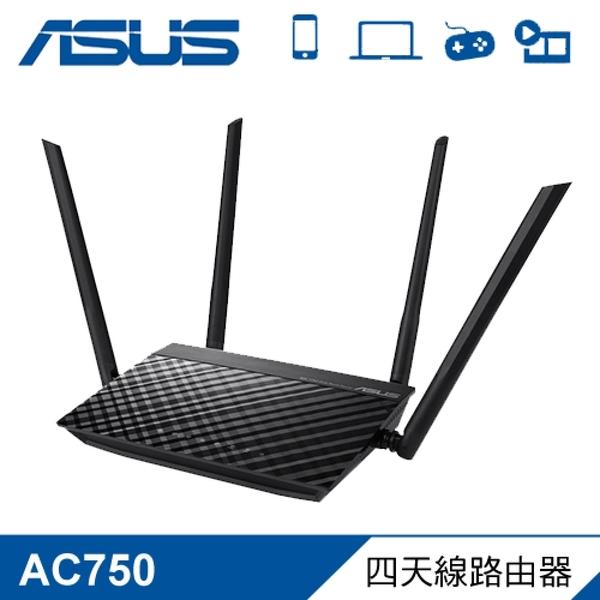 【ASUS 華碩】RT-AC52 AC750 四天線雙頻無線 WIFI 路由器(分享器) 【贈USB充電頭】