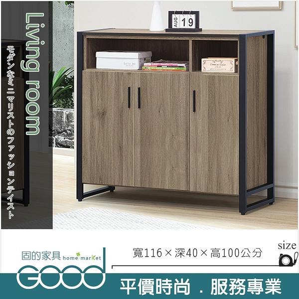 《固的家具GOOD》512-004-AG 鐵框灰橡4尺鞋櫃