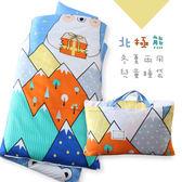 【R.Q.POLO】北極熊 ZOO系列兒童冬夏兩用鋪棉書包睡袋(4.5X5尺)
