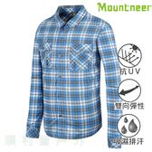 山林MOUNTNEER 男款彈性抗UV長袖格子襯衫 31B05 藍色 格紋 排汗襯衫 休閒襯衫 OUTDOOR NICE