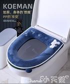 馬桶墊家用馬桶坐墊圈四季防水通用馬桶墊夏廁所坐便器墊子拉鍊款坐便套 小天使