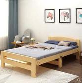 折疊床 折疊床單人床家用成人經濟型1.2米小床午睡床雙人實木間易午休床  非凡小鋪 JD