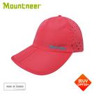 【Mountneer 山林 透氣抗UV可折棒球帽《深粉紅》】11H16/鴨舌帽/防曬帽/休閒帽