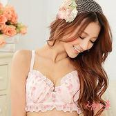 出清品-i PINK 浪漫花園 獨家自訂款大罩杯成套內衣(粉紅)