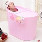 加厚韌塑料成人浴桶特大號洗澡桶兒童洗澡盆半折疊浴盆泡澡桶帶蓋QM『艾麗花園』